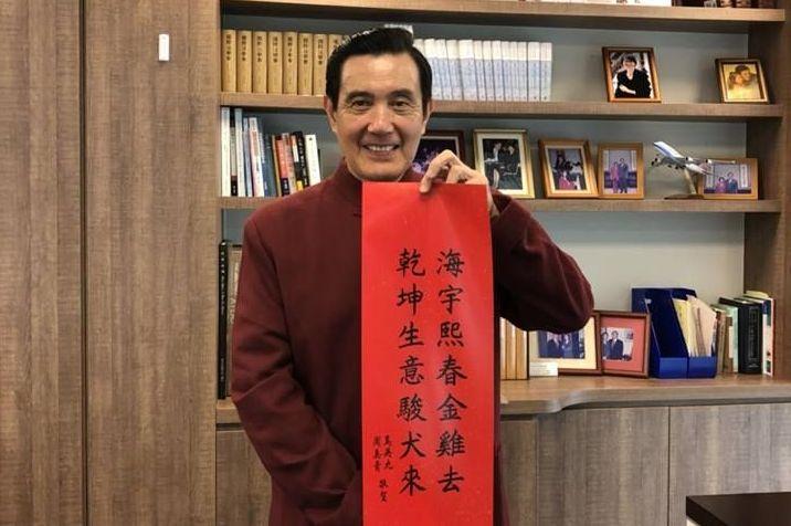 周美青選台北市長?馬英九這麼說