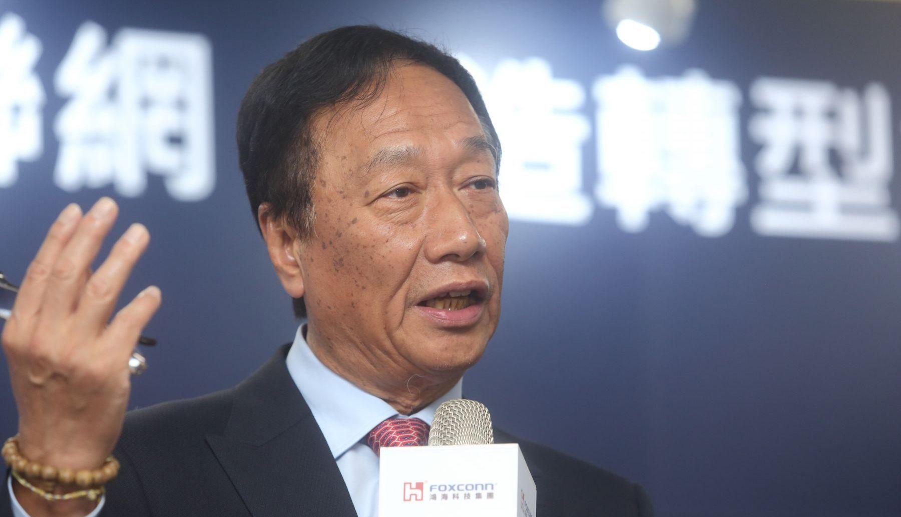 外媒:郭台銘投資全球第一個數位貨幣商業銀行