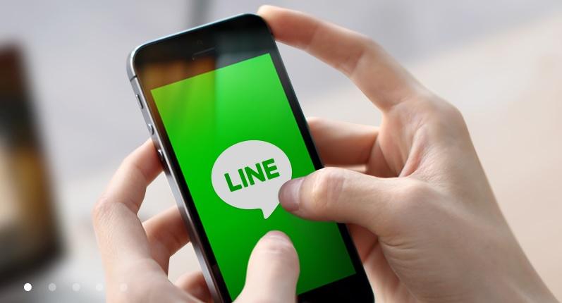 LINE更新個資偷取用戶隱私?官方回應了