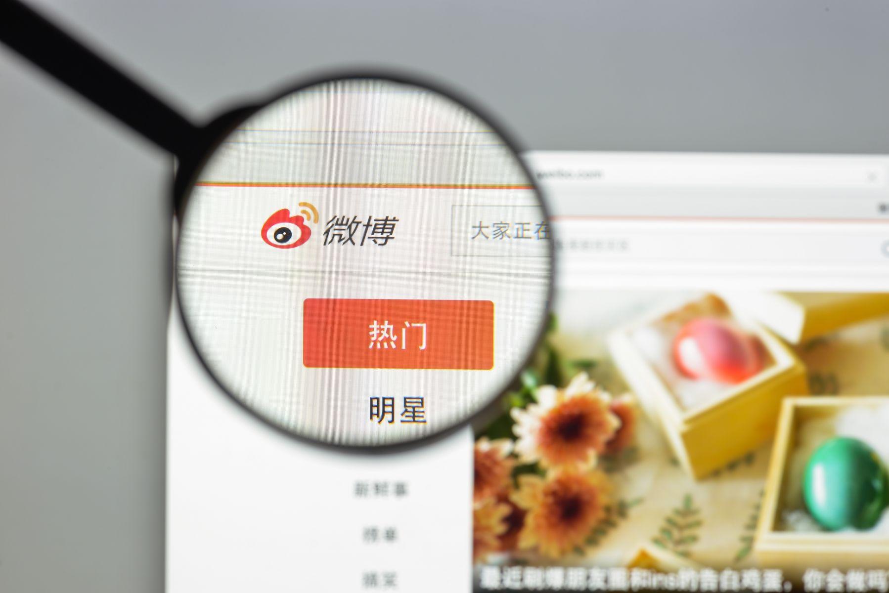 美大使館微博嗆中國:對互聯網的壓制舉世聞名