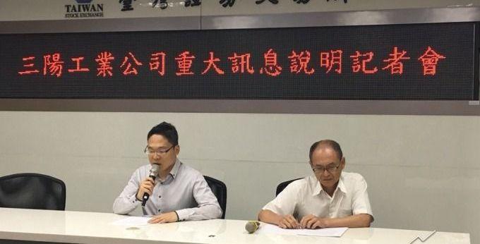 三陽出售全數廈門金龍股權 將挹注EPS 1.5元