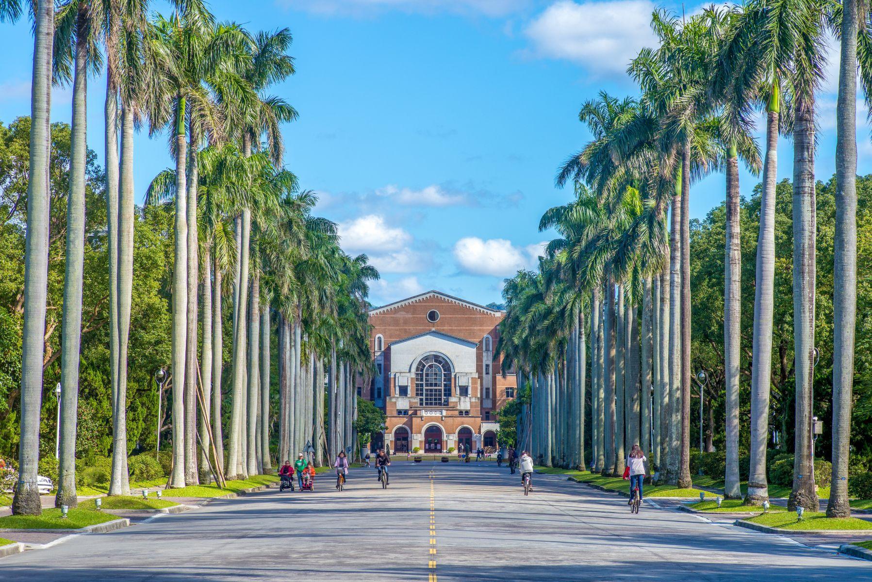 這11所大學超強 擠進QS世界大學前500排名