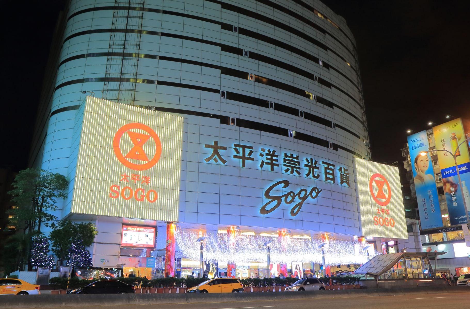 公司法修法三讀通過 SOGO條款確定無法追溯徐旭東經營權
