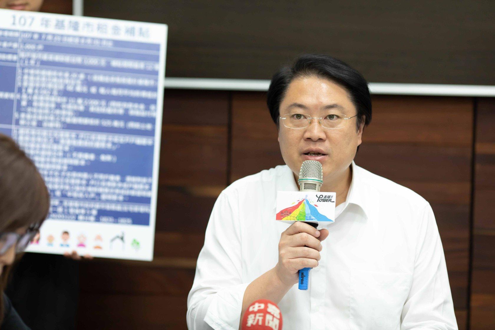 為何北北基颱風假不同調?基隆市長:朱立倫出國怕被罵才放
