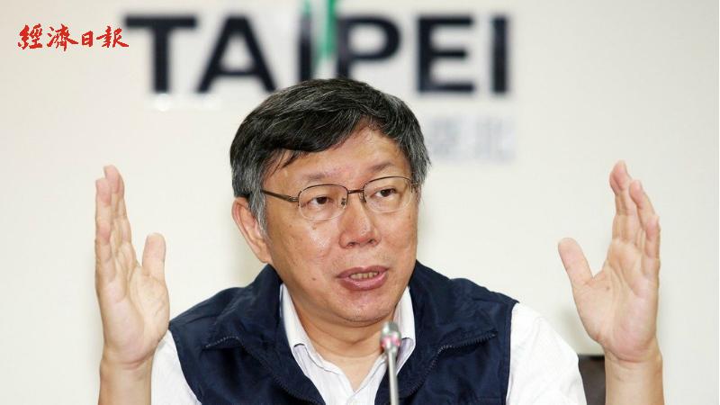 台北市榮登六都還債王 柯P:負債會把國家搞垮