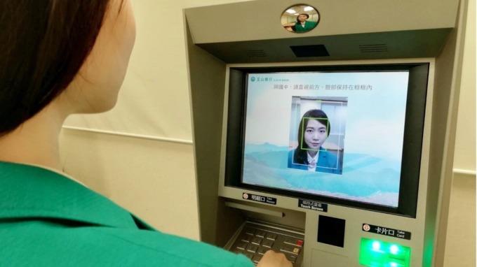 刷臉時代來臨 三大民營銀行拚人臉辨識ATM領錢