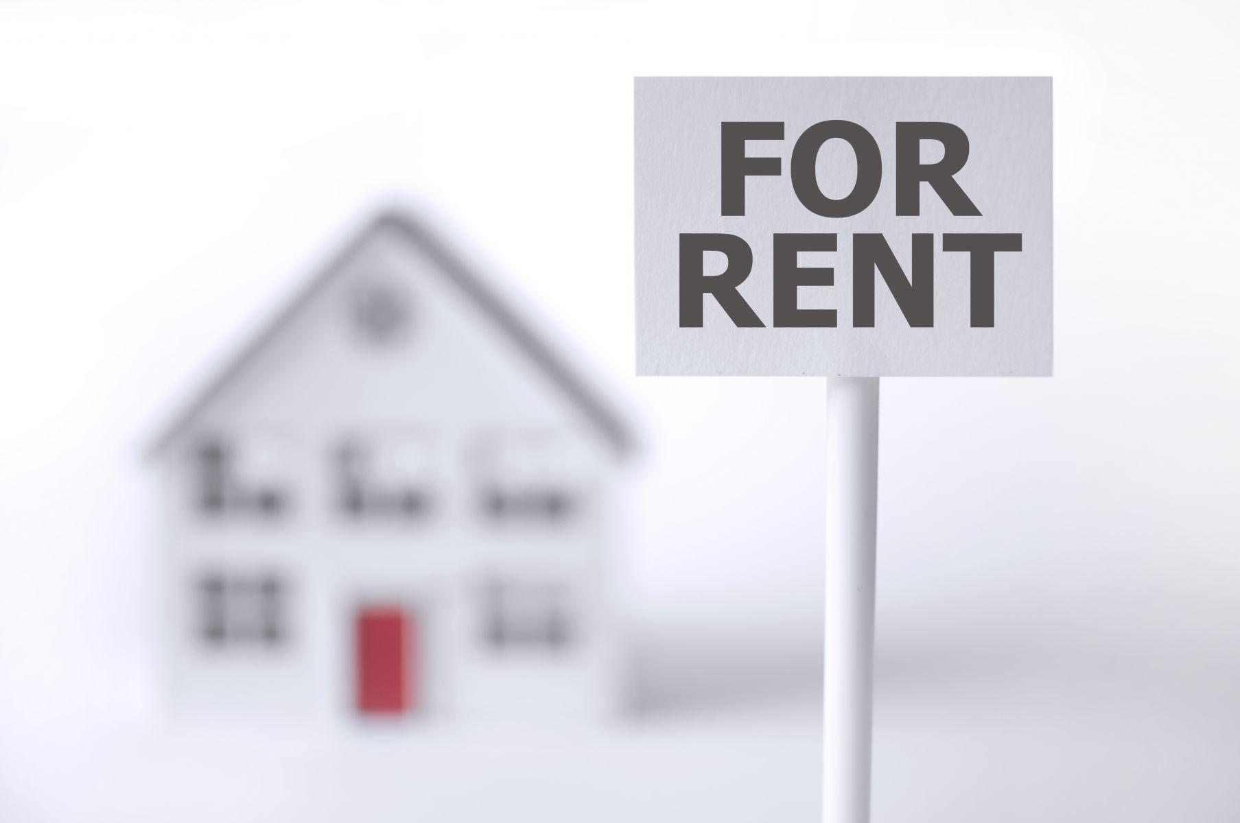 在外租屋的你…領過租金補貼嗎?