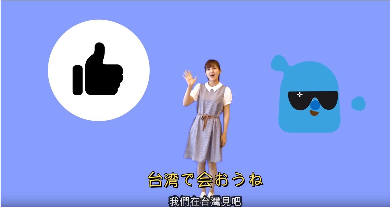 台灣女生自製「日語短片」推觀光爆紅 謝長廷也分享