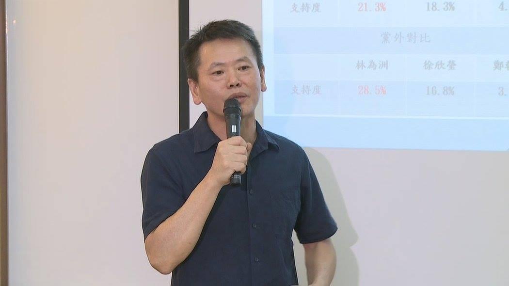 林為洲將宣布退選新竹縣長 成全大局