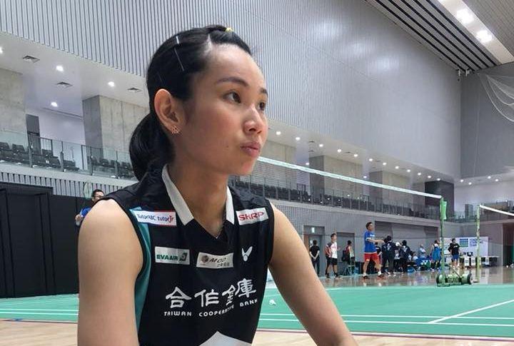 中國羽球公開賽首輪爆冷出局 戴資穎:學習承受輸的感覺