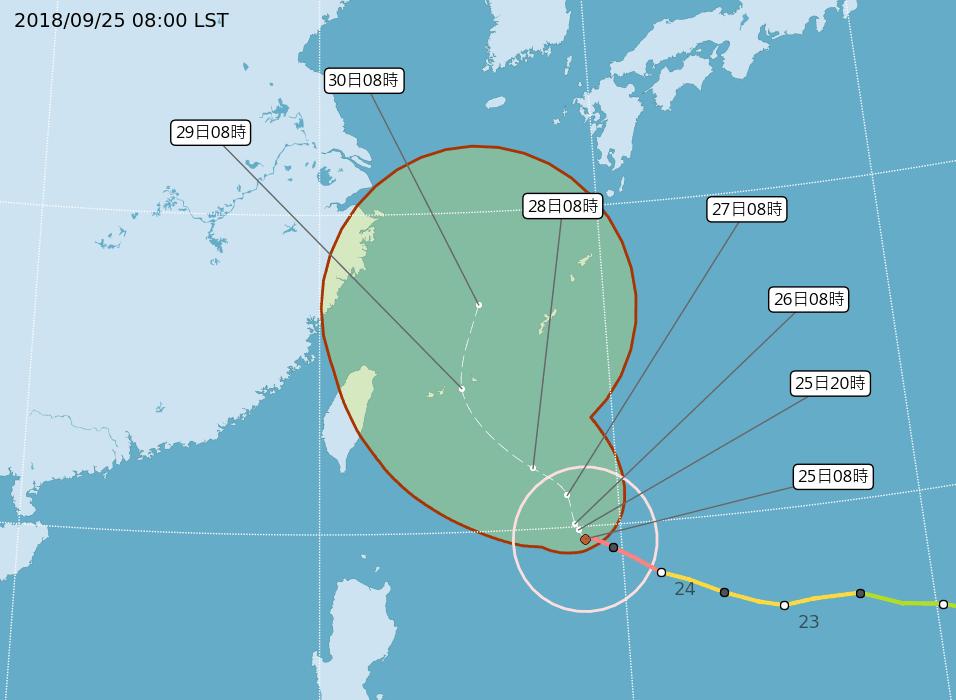 颱風眼清晰 強颱潭美是否侵台?路徑怎麼走?