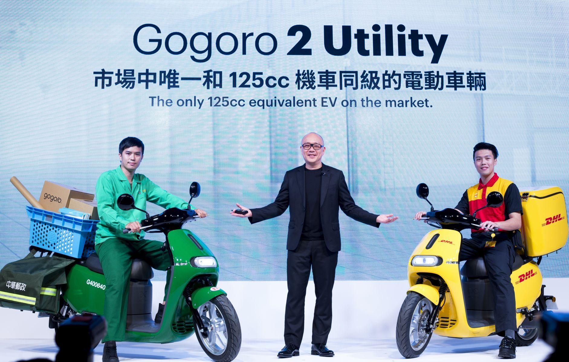 電動車大戰白熱化  Gogoro再增四夥伴竟然有他!