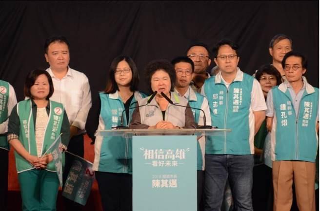 陳菊激出藍綠對決 選戰會有那些變數?