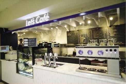 24小時不打烊!全家開咖啡店 競爭優勢為何?