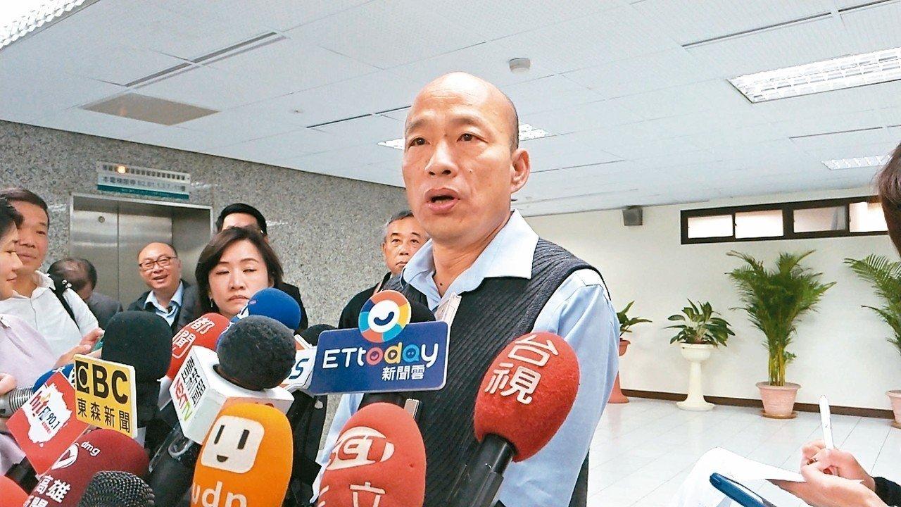 哈佛邀演講 韓國瑜4、5月將走訪美東美西