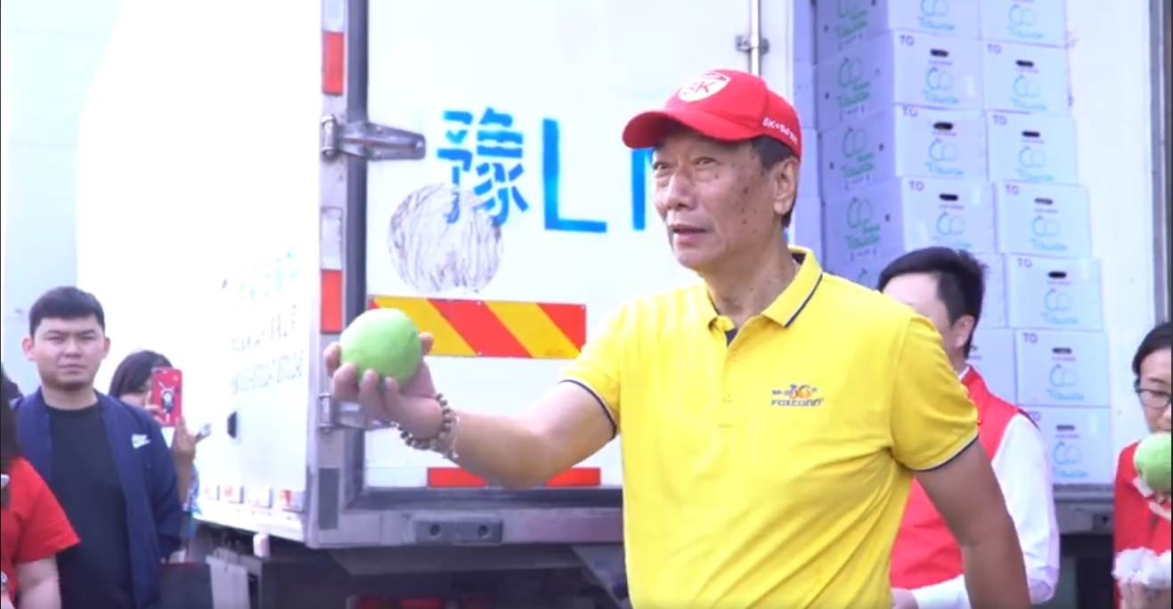 郭台銘深圳賣芭樂  賺15萬元全退還給燕巢農民