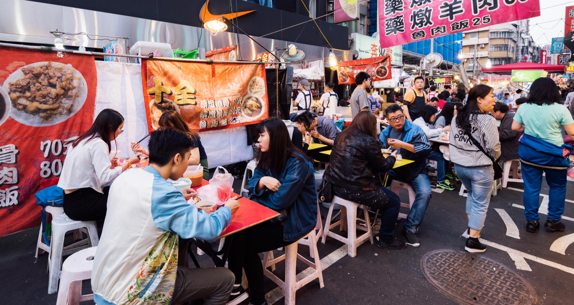 米其林必比登「夜市小吃」名單公佈!24家上榜