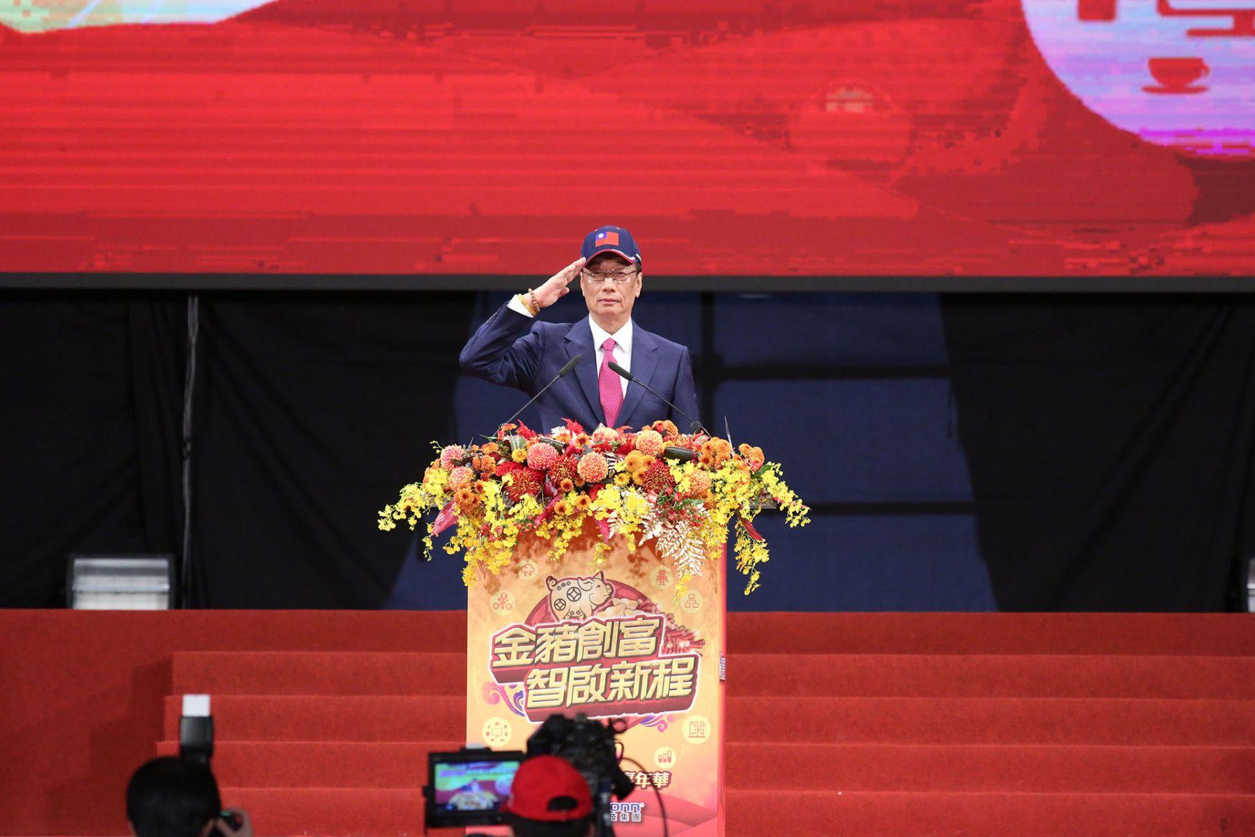 決定選總統前  郭台銘要先做到這件事