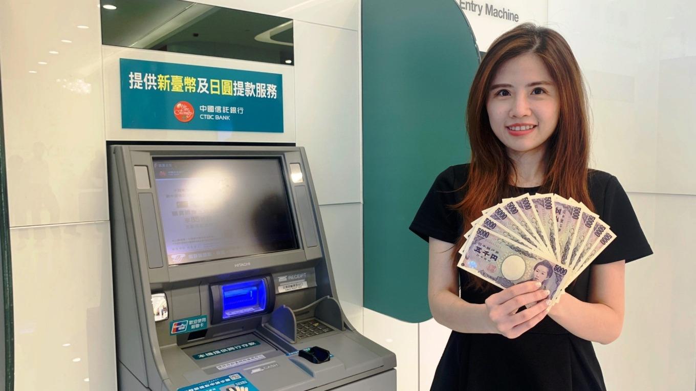 〈國銀攻外幣ATM〉超商、家樂福也可領外幣 三家銀行打通路戰