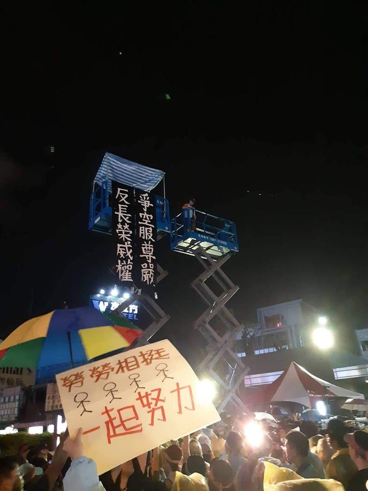 長榮空服員宣示罷工決心!工會代表登三樓高台抗爭 網友:不該拿安全開玩笑