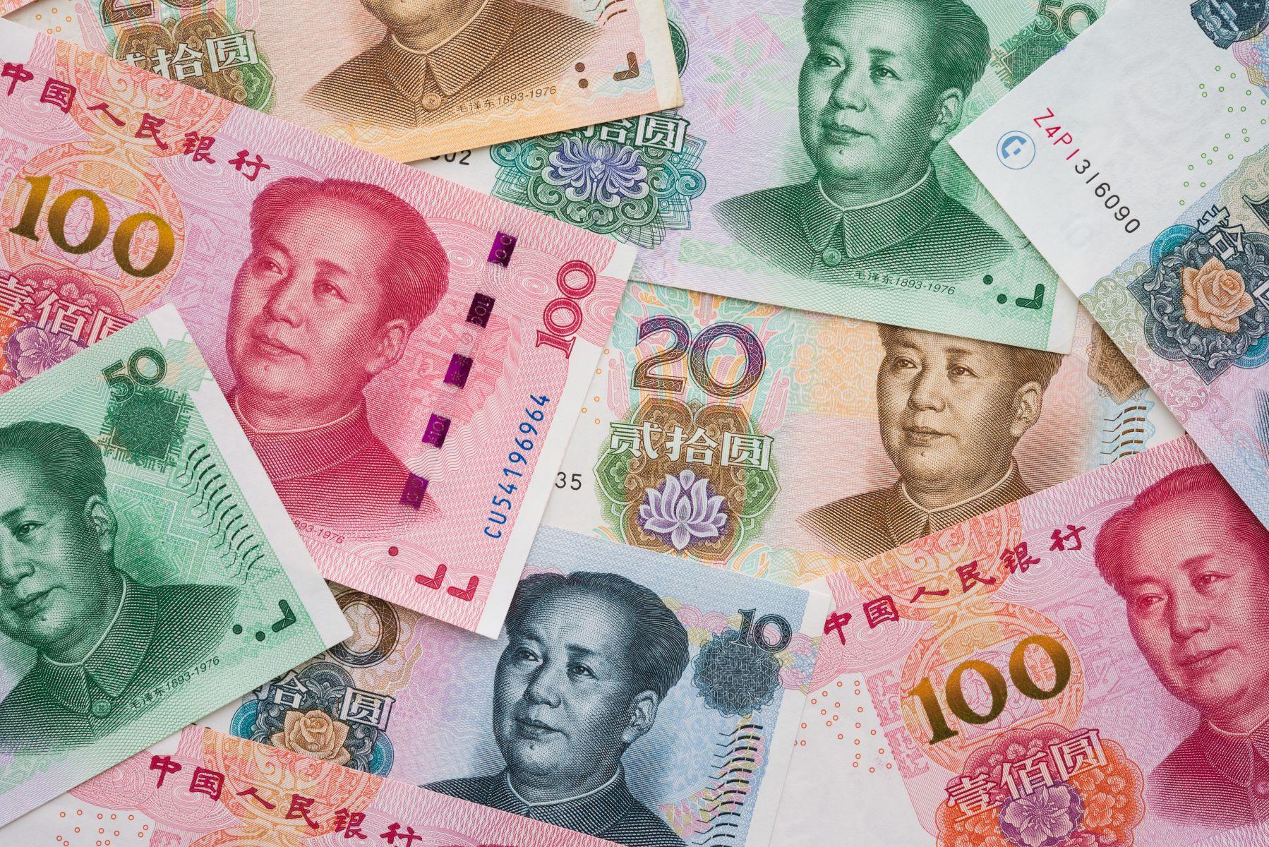 重磅!美國財政部將中國列為「匯率操縱國」