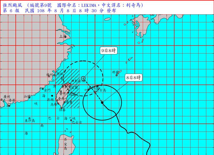 氣象局發陸警!利奇馬轉強颱 何時影響台灣最大?