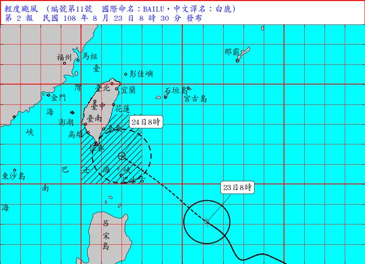 彭啟明:白鹿最快中午前後發陸警 颱風中心週六可能在台東附近登陸