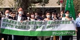 綠電交易也要負擔核災廢爐費? 日本公民電廠控告政府、電力公司