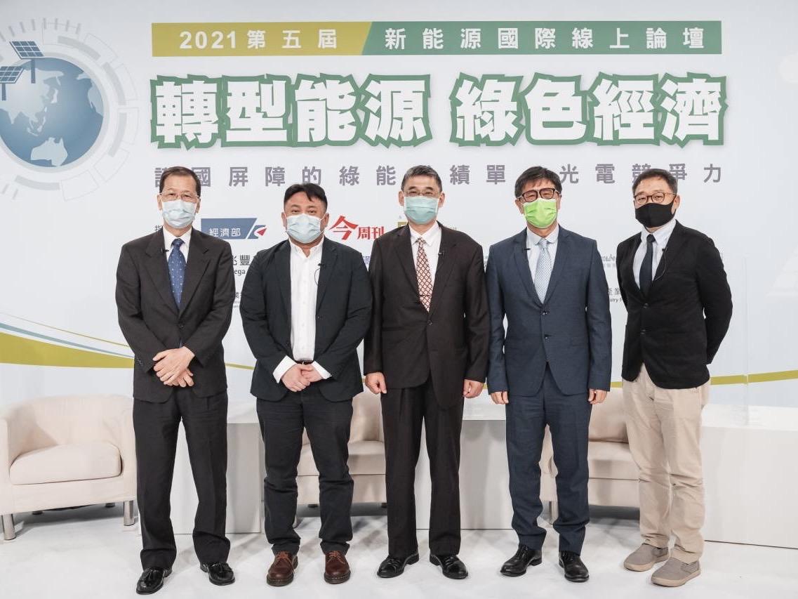 台灣綠能大哉問》一次回答你的綠能疑問!