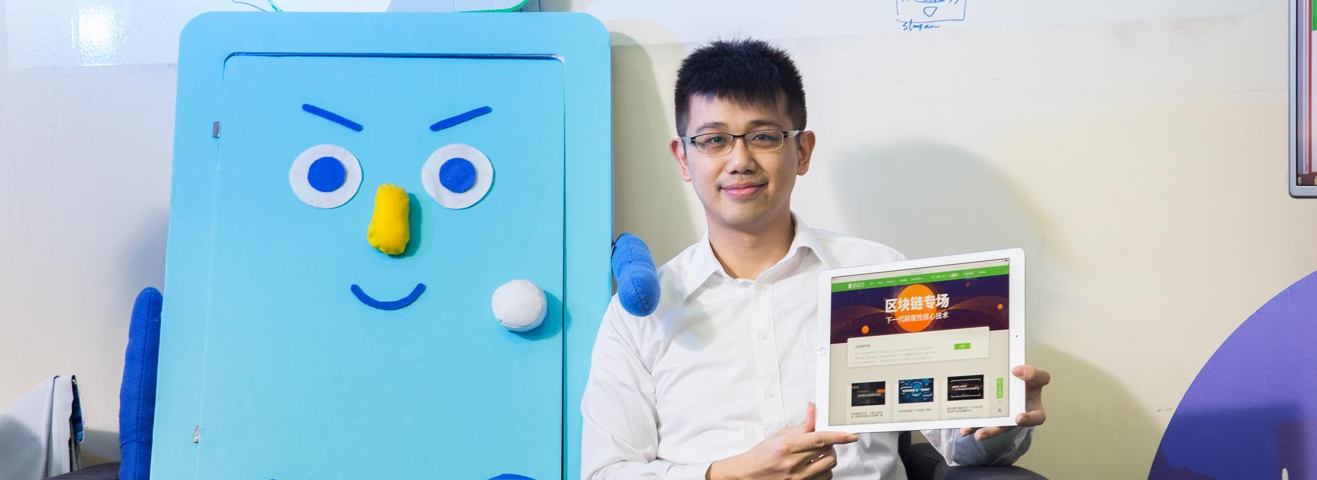 中國最大活動平台 台灣小子創的