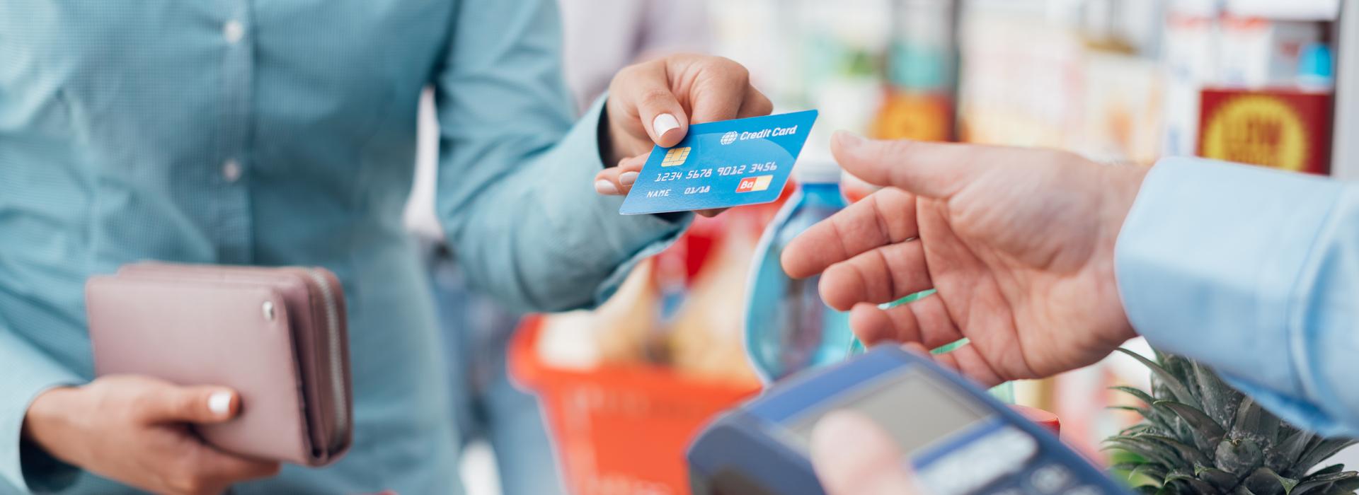 刷卡刷到停不下來?趕快用這招!