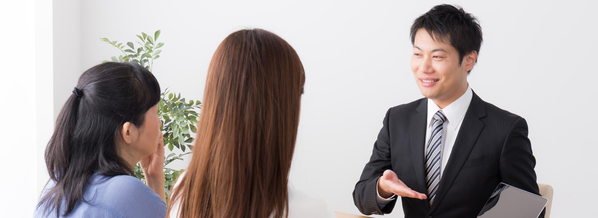 利用閒聊創造幫助顧客的契機