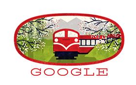 阿里山小火車通車106年 登上Google首頁