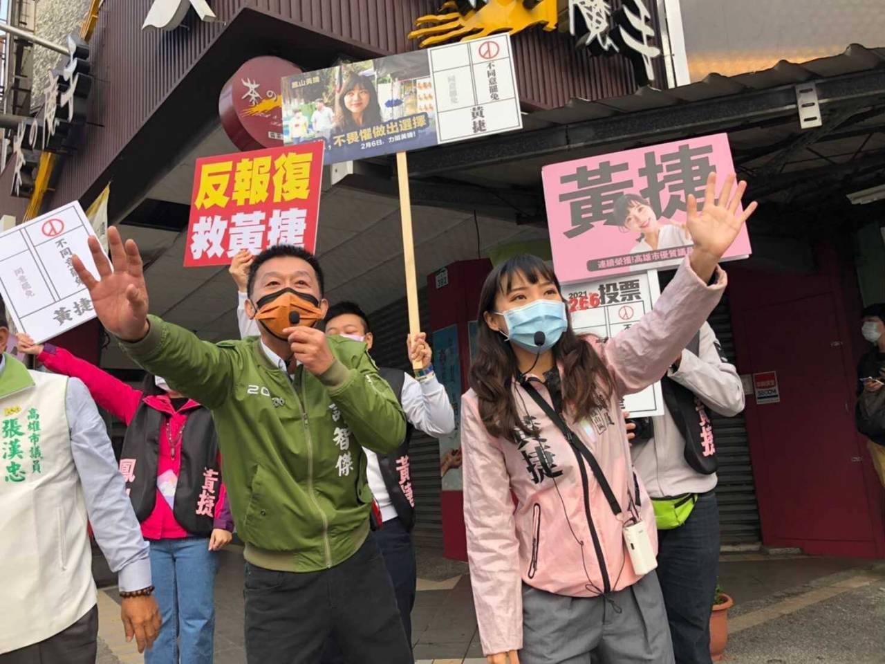 為何罷免權毀了台灣民主? 罷免黃捷、藍綠都來參一咖 民代罷免成案數更創歷史新高!