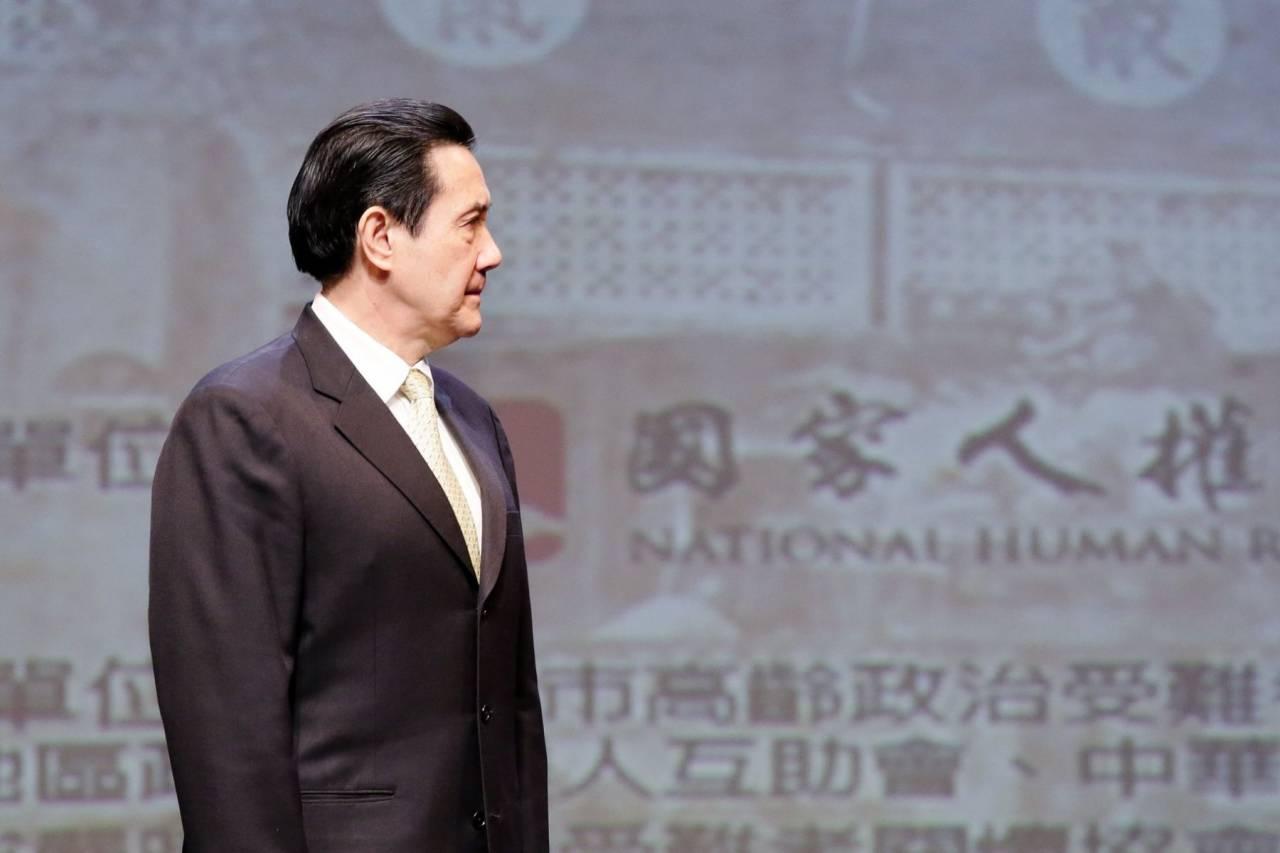 228紀念邀馬英九出席 柯P認為是和解第一步 為何獨派還是氣噗噗?