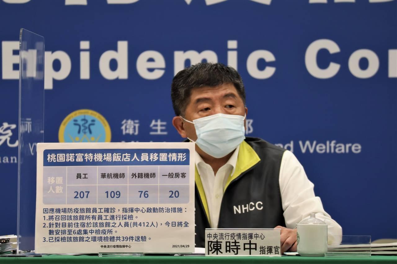 「疫情以來台灣最嚴峻的一次挑戰!」 前疾管局長:這幾項因素衝擊 5、6月防疫挑戰將更大