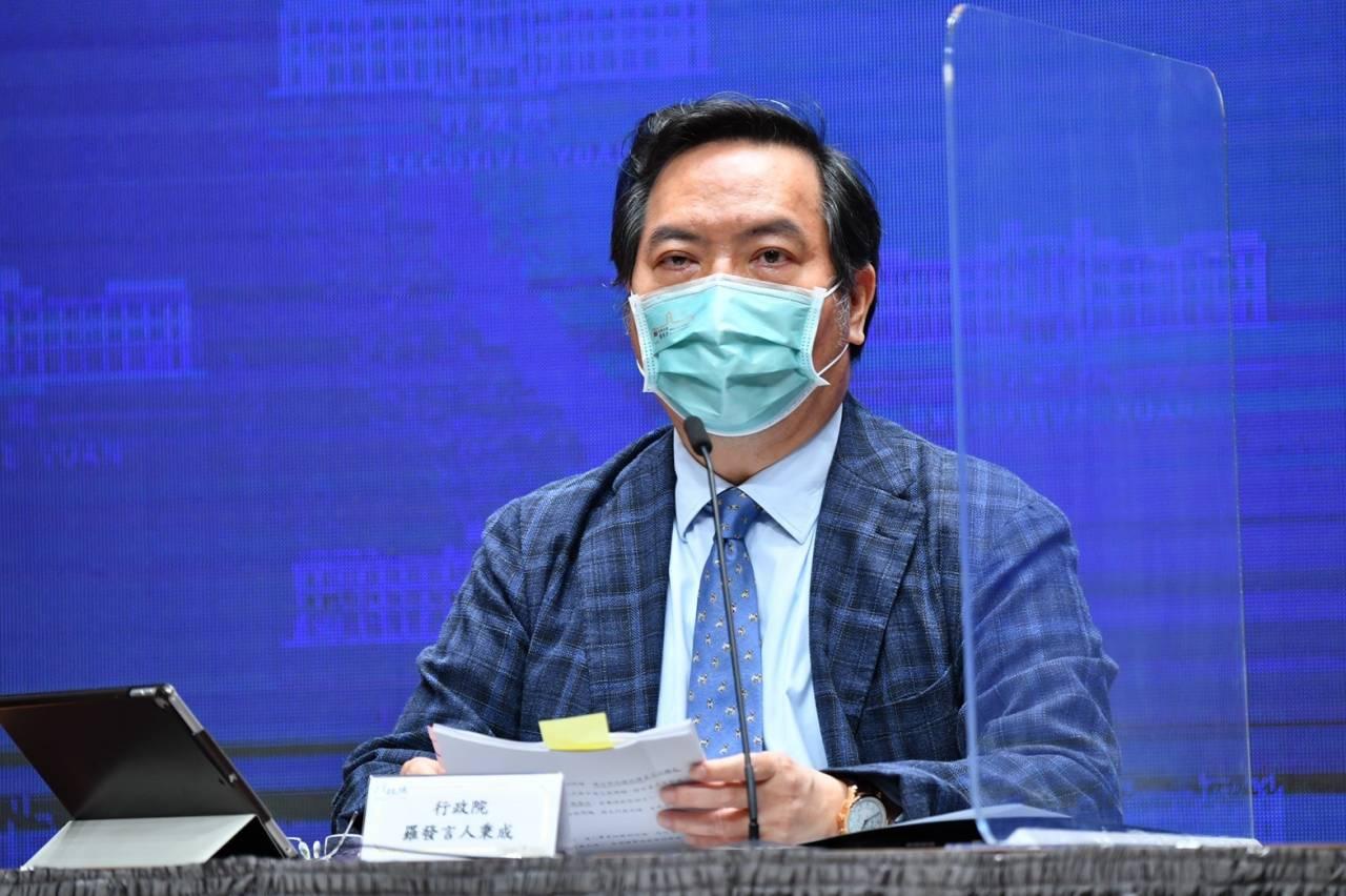 行政院拍板! 國人染疫死亡者 發10萬元喪葬補貼