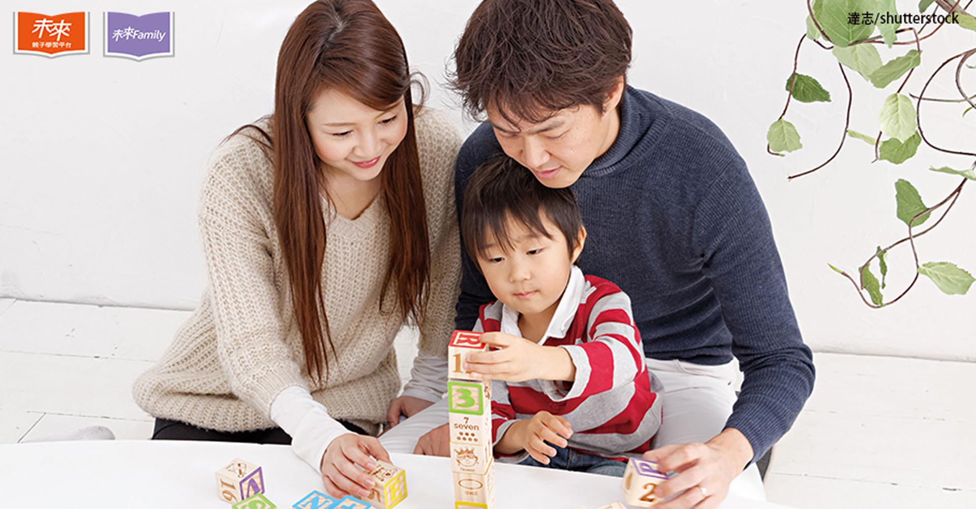 42%學齡前兒童,每週學英文6.3小時...兒童英語教育大調查