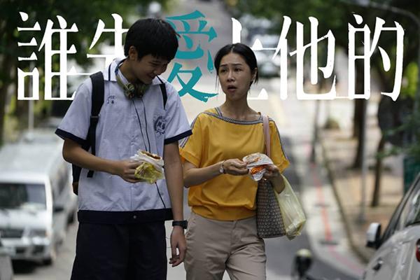 電影《誰先愛上他的》:愛情裡誰是小三?誰是小王?