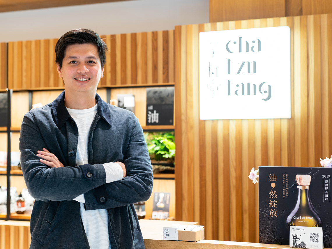 挖掘台灣的美好 茶籽堂從土地找回品牌精神
