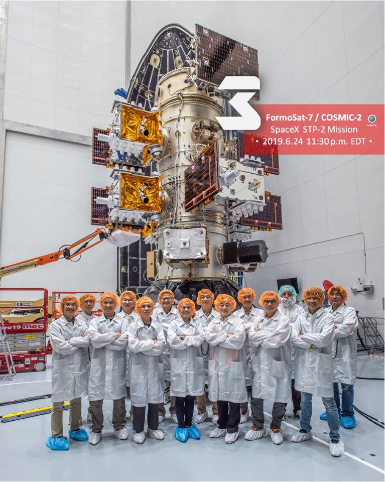 衛星福衛七號14:30發射 全程直播網址在這邊