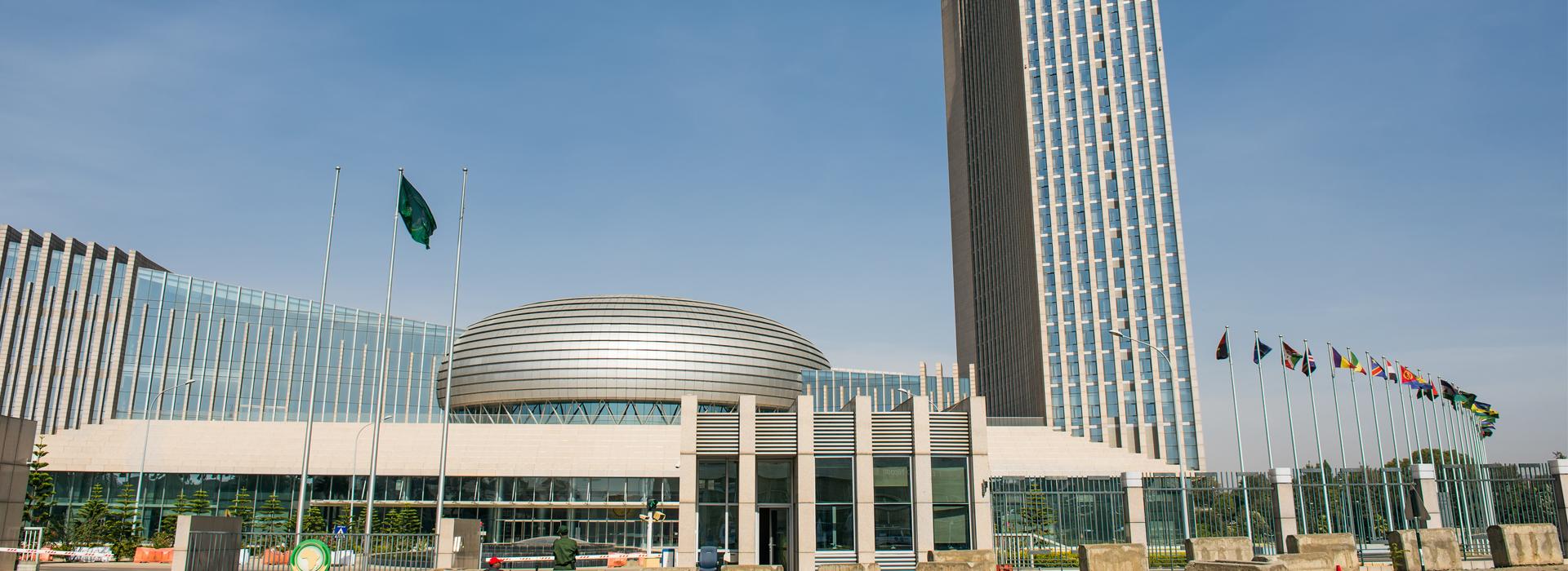 贈非洲聯盟總部大樓 中國竊取情報長達5年
