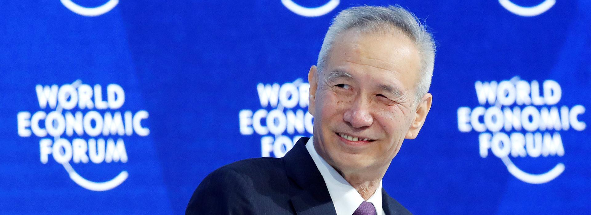 身負重任!「習近平特使」劉鶴今訪美磋商貿易戰問題