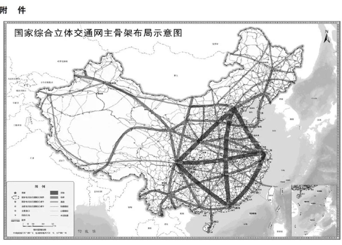 高鐵福州通台北? 中國未來15年交通建設規劃 竟把台灣納藍圖!