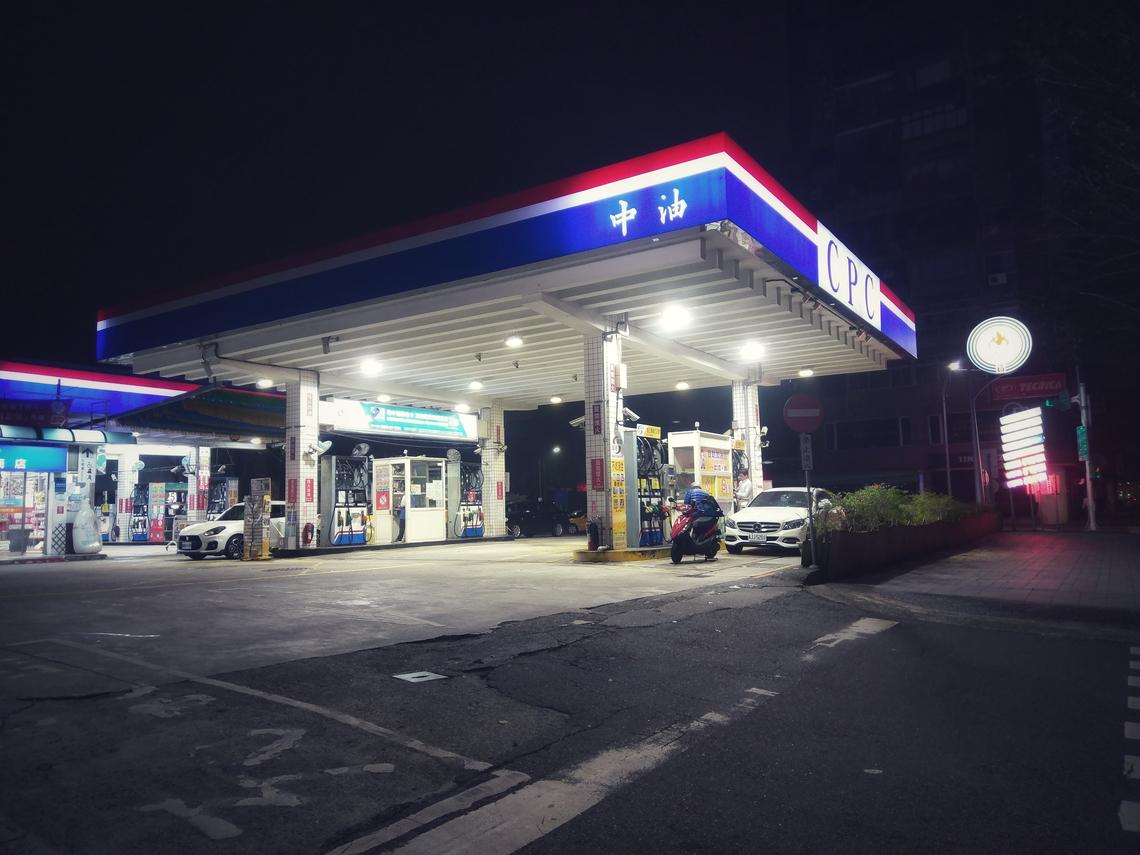 加油要快!油價連6漲,汽油價格8日起調漲0.7元