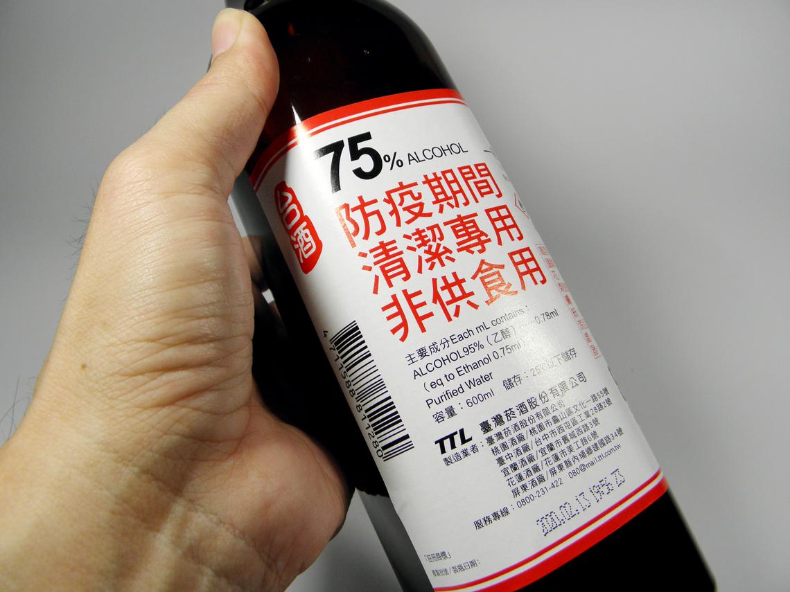 噴完酒精沒擦拭...消毒殺菌不完整! 醫:但需等「這段時間」後再動作,效果才最好