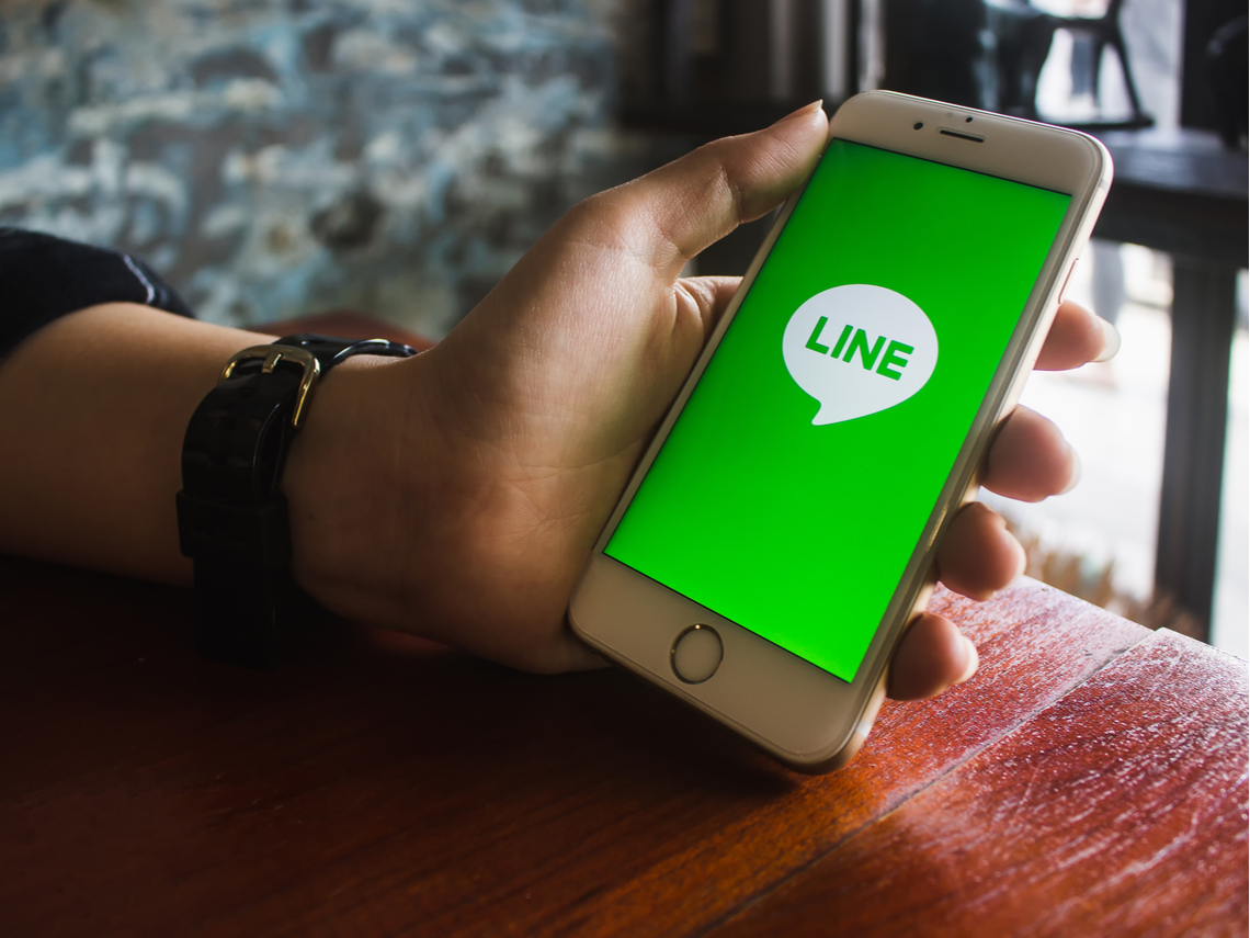 iPhone 12掀換機潮!「LINE聊天訊息備份、無痛轉移」懶人包 幫你把資料都留住