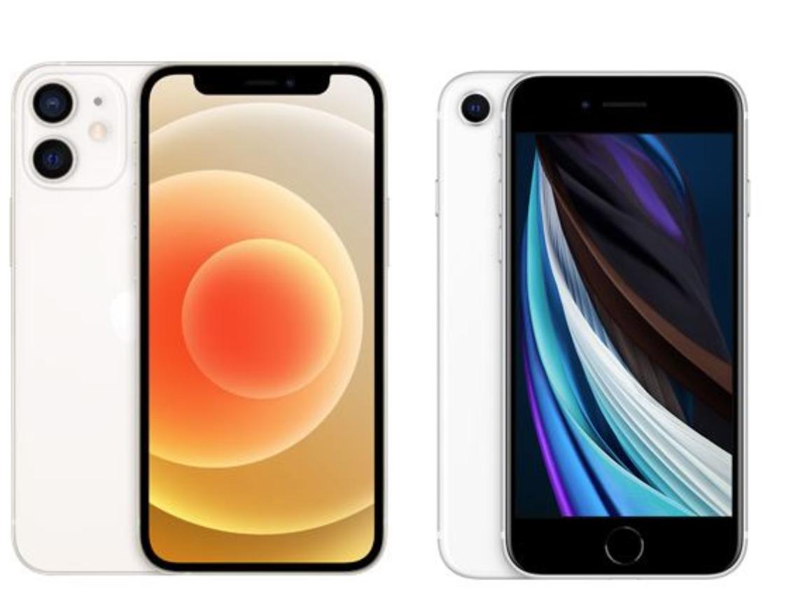 iPhone 12 mini一出買二代SE的人都後悔? 網:兩產品不同定位...價差不小