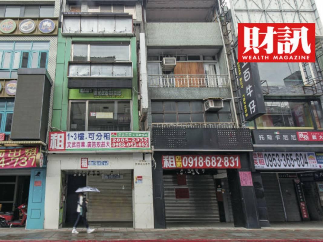 房市燙到政府出手  店面卻冷到乏人問津... 台北商圈地王為何落難?