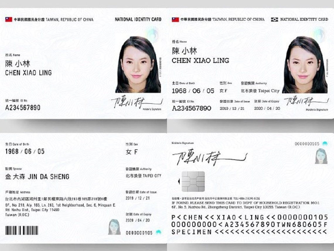 數位身分證資安、法源疑慮多 蘇貞昌同意暫緩推動